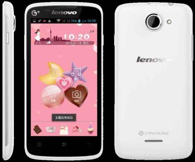 Скачать Прошивку На Lenovo A670t - фото 2